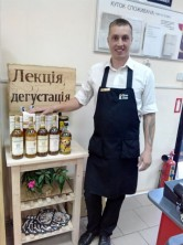 Whisky Club «Dnipro»